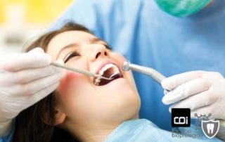 consulta dentista Gijon